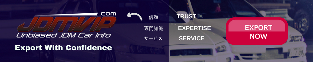 Export Used JDM Cars from Japan